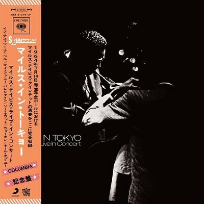 Miles Davis: Miles In Tokyo Black Friday Record Store Day Limited Vinyl