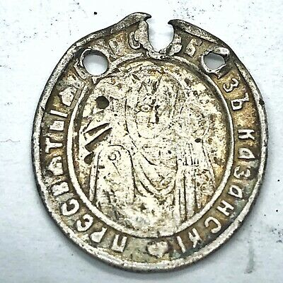 1200-1700's Late/Post Medieval Byzantine Orthodox Relic Icon Silver Or Platinum