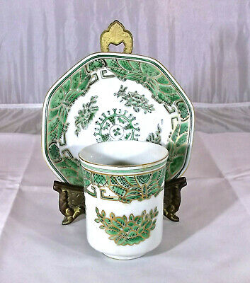 Vintage Chinese Tea Cup, Footed Plate with Brass Stand