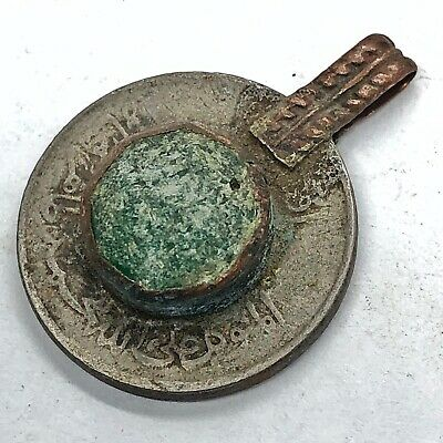 Vintage Middle Eastern Islamic Coin Pendant With Green Stone Charm Old Jewelry