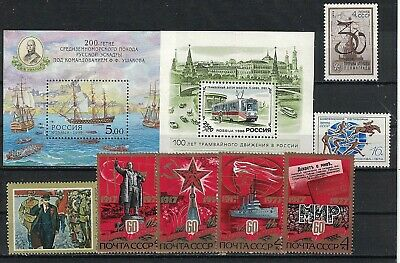 Russia,Ussr: Mnh Small Collection Of Good Stamps Ru-001