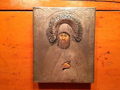 1874 Antique 84 Silver Russian Icon, Saint Mitrophany, Faberge Artist