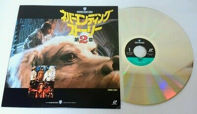 The Never Ending Story Ⅱ Japan Laserdisc Ld Japanese Obi