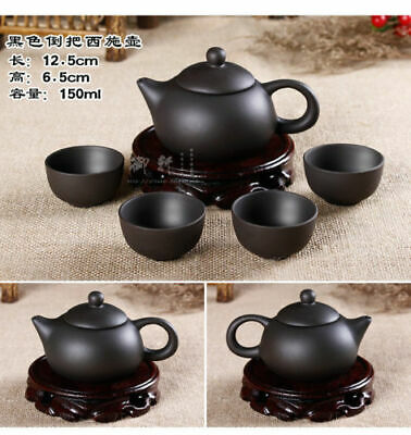 Rare! Yixing xishi handmade tea pot zisha purple clay teapot zi ni 150ml+4 cup