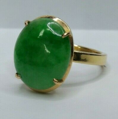 Vintage Gold ring with green jade, 20th century.