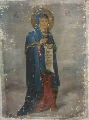 Antique Russian Large Icon Hand-painted in Canvas Mother of God 19th century.
