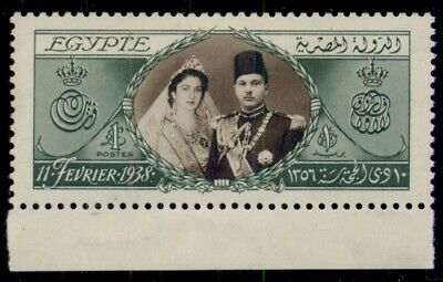 EGYPT #224, £1 green & sepia, og, NH, slight toning across top, VF, Scott $400
