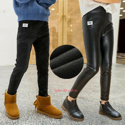 Kids Girls Warm Pu Leather Leggings Fleece Lined Pants Thick Thermal Trousers