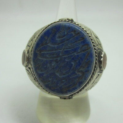 Islamic Rings 925 Sterling Silver Lapis Men Muslim Prophet Arabic R1 الإسلامية