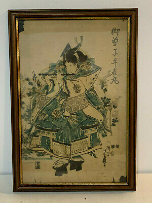 Antique Japanese Signed Woodblock Print Figure Playing Flute Musical Instrument