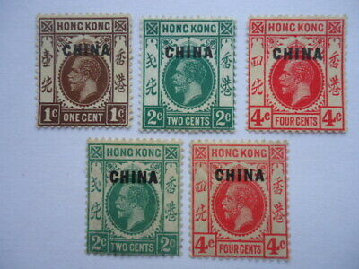 Hong Kong KGV 1912-27  A small collection of MM stamps Britsh PO in China