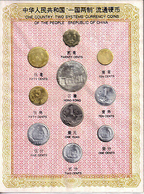 Hong Kong 1983-97 Two Currency Systems - Presentation Set Of Ten Coins - UNC