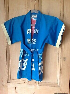 Japanese Happi Coat For Young Chid Size Age Estimate 4-6 yr