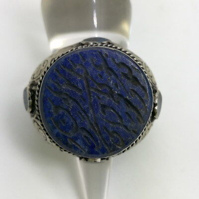 Islamic Rings 925 Sterling Silver Lapis Men Muslim Prophet Arabic R3 الإسلامية