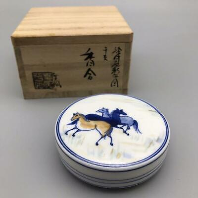 Japanese Signed Incense Container Case Tea Ceremony KOGO Horse W/ Box