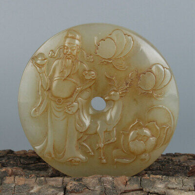 Chinese Exquisite Hand carved God of wealth Carving Hetian jade Pendant