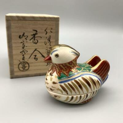 Japanese Incense Container Case Tea Ceremony KOGO Duck W/ Box
