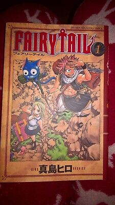 FAIRY TAIL 1 ( SHONEN MAGAZINE COMICS )[ IN JAPANESE ] By Hiro Mashima