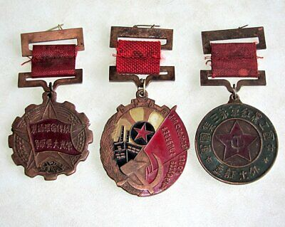 China Chinese Army Military Distinguished War Lot 3 Old Vintage Order Medals