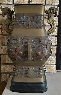 Antique Chinese Large Archaic Bronze Vase Lamp Qing Dynasty 19th C