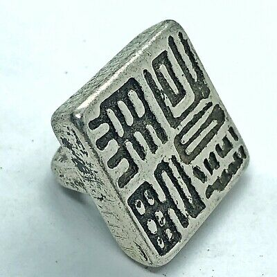 Old Chinese Signet Stamp Or Seal Tool For Antique Documents Silver Tone Vintage