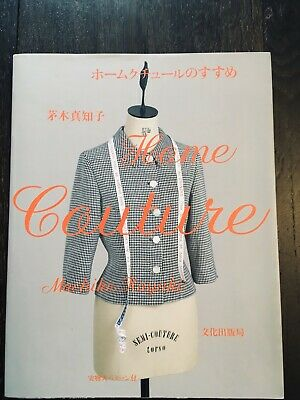 Home Couture by Machiko Kayaki Japanese Dressmaking Sewing pattern book RARE OOP