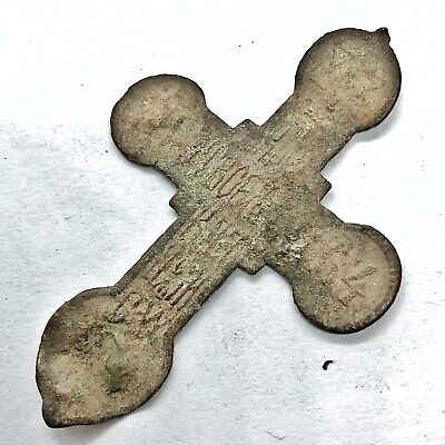 1864 Cross Ex-Pendant Byzantine Russian Artifact Calvary Orthodox Old Jewelry