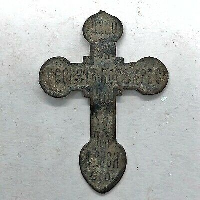 1880 Cross Ex-Pendant Byzantine Russian Artifact Calvary Orthodox Old Jewelry