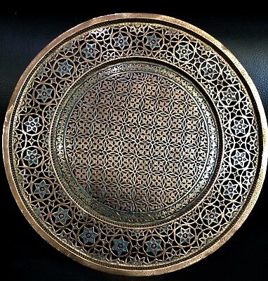 Magnificent Quality Antique Persian Islamic Indian Gilt Champleve Kashmir Tray