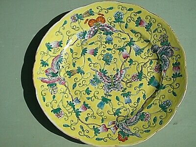 Rare Antique Chinese Famille Rose Butterfly Imperial Plate Jiaqing ? Seal Mark