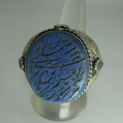Islamic Rings 925 Sterling Silver Lapis Men Muslim Prophet  الإسلامية الله مسلم