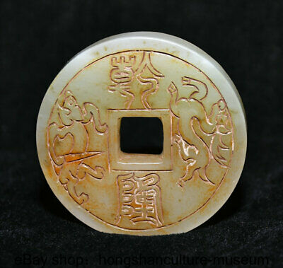 5.5CM Chinese Old Jade Jadeite Dynasty Hand Carved currency Money Coin Pendant