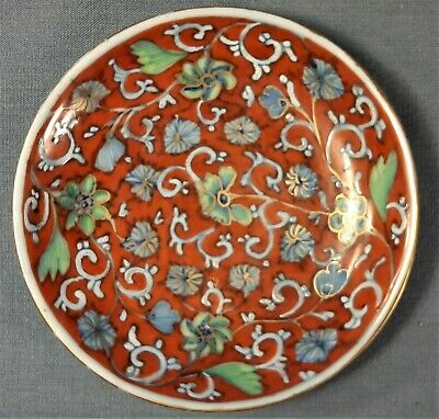 Antique Chinese  Porcelain Small Plate/Saucer, Marked
