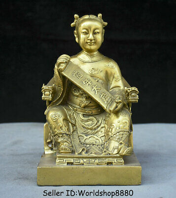 "8.4"" Old Chinese Copper Folk God an ancient name for the planet Jupiter Statue"