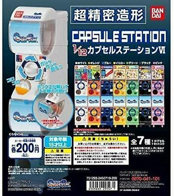 No Capsule BANDAI Ultimate structure Vol.2 Gashapon 6 set mini Figure japan
