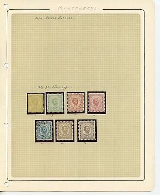 MONTENEGRO 1889-1893 Stamps Collection