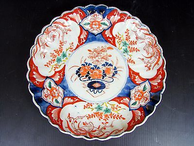 "Antique 19th Century (Meiji Period) Japanese Imari Plate / Charger 8.66"" (c)"