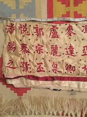 Very Old Antique Chinese Silk Calligraphy Not In Great Condition