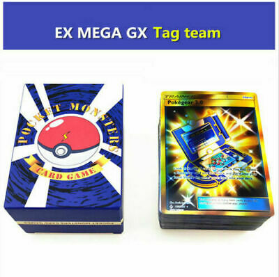 120pcs TAG TEAM MEGA GX Ultra Beast Pokemon TCG Trading Flash Card Gift