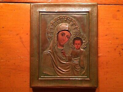 Fine 19th C. RUSSIAN ORTHODOX ICON of Mary & Jesus c. 1870 Christian antique