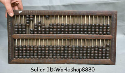 "15.6"" Antique Old Chinese Dynasty Palace Wood Carved abacus counting frame abaci"