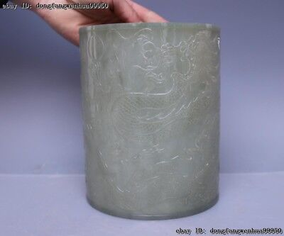Palace Old He Tian Jade Carved Dynasty Two Dragon Play Bead Pen holder Brush pot