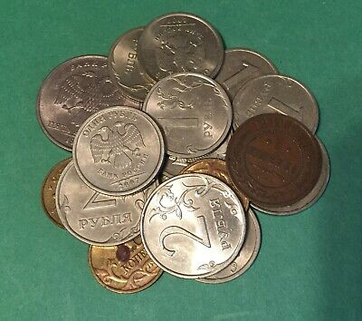 Russia Coin Lot (17 Pc.) Mixed Dates & Denomination - Some Nice Coins!!
