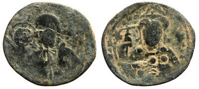 Byzantine Michael VII Follis Overstruck at Constantine X and Eudocia Follis
