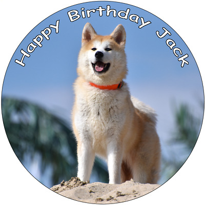 AKITA DOG 7.5 PREMIUM Edible RICE WAFER Cake Topper CAN BE PERSONALISED D2