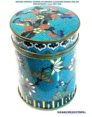 IMPERIAL CHINESE CLOISONNÉ ENAMEL ANTIQUE Cylindrical BOX-JAR /circa 1821-1850s