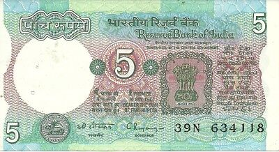 1985-90 WITHOUT LETTER INDIA 5 RUPEES 1975 UNC P.80o Sign 85 R.N.MALHOTRA