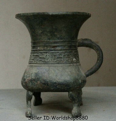 "9.6"" Antiquity Old Chinese Bronze Ware Dynasty Beast Handle drinking vessel"
