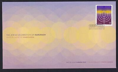 Canada FDC 2019 The Jewish Celebration of Hanukkah