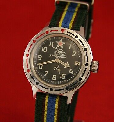 Vostok Komandirskie Tank Troops Automatic Amphibian Watch Military Russian Ussr